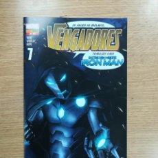 Cómics: VENGADORES VOL 4 #84. Lote 100739963