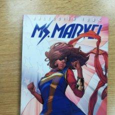 Cómics: MS MARVEL #6 DAÑO POR SEGUNDO (100% MARVEL). Lote 103663335