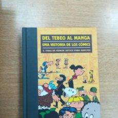 Cómics: DEL TEBEO AL MANGA UNA HISTORIA DE LOS COMICS #2 TIRAS DE HUMOR CRITICO PARA ADULTOS. Lote 104653943