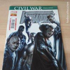 Cómics: COMIC CIVIL WAR: PRELUDIO. NUEVOS VENGADORES: ILLUMINATI. Lote 106114015