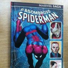 Cómics: ASOMBROSO SPIDERMAN #20 EL RASTRO DE LA ARAÑA (MARVEL SAGA #45). Lote 106569931