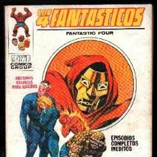 Comics - LOS 4 FANTASTICOS - LA DERROTA DE LOS 4 FANTASTICOS - Nº 28. - MARVEL COMIC GROUP. - A-COMIC-4806. - 107230207