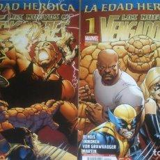 Cómics: COMICS NUEVOS VENGADORES VOLUMEN 2- LA EDAD HEROICA. CINCO PRIMEROS NÚMEROS. Lote 109511535