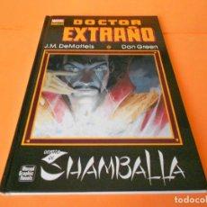 Cómics: DOCTOR EXTRAÑO. DENTRO DE SHAMBALLA. NOVELA GRÁFICA, CARTONÉ. MUY BUEN ESTADO.. Lote 109760771