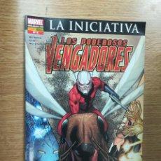 Cómics: PODEROSOS VENGADORES #5. Lote 112496812