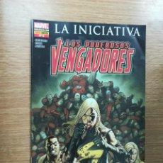 Cómics: PODEROSOS VENGADORES #6. Lote 112496816
