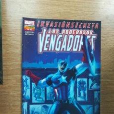 Cómics: PODEROSOS VENGADORES #13. Lote 112496956