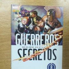 Cómics: GUERREROS SECRETOS #8. Lote 112497259