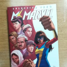 Cómics: MS MARVEL #7 MECA (100% MARVEL). Lote 121132747