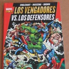 Cómics: MARVEL GOLD PANINI - LOS VENGADORES VS. LOS DEFENSORES - MUY BUEN ESTADO. Lote 121697474