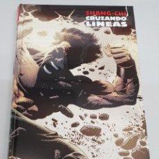 Cómics: SHANG CHI Nº 7 : CRUZANDO LINEAS ¡ MARVEL LIMITED EDITION ! DOUG MOENCH PANINI. Lote 125423019