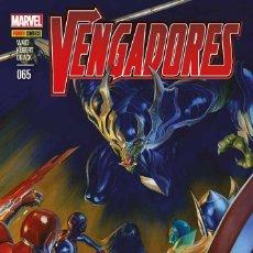 Cómics: COMIC MARVEL - LOS VENGADORES - PANINI COMICS - 065 - NUEVO CON FUNDA PROTECTORA. Lote 126854619