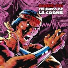 Cómics: SHANG CHI TRIUNFOS DE LA CARNE MARVEL LIMITED EDITION PRECINTADO. Lote 127947231