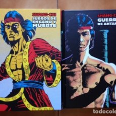 Cómics: MARVEL LIMITED EDITION SHANG CHI MAESTRO KUNG FU INTEGRAL 2 3 4 5 6 Y 7 DOUG MOENCH PAUL GULACY .... Lote 96268035