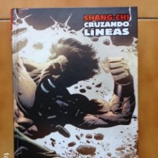 Cómics: MARVEL LIMITED EDITION SHANG CHI MAESTRO KUNG FU INTEGRAL 7 DOUG MOENCH PAUL GULACY ... PANINI SD . Lote 129358967