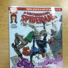 Cómics: ASOMBROSO SPIDERMAN RENUEVA TUS VOTOS #17. Lote 133909946
