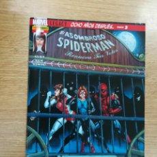 Cómics: ASOMBROSO SPIDERMAN RENUEVA TUS VOTOS #15. Lote 133909974