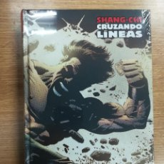 Cómics: SHANG-CHI #7 CRUZANDO LINEAS (MARVEL LIMITED #45). Lote 178096723