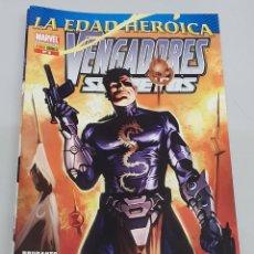 Cómics: VENGADORES SECRETOS Nº 5 - EDAD HEROICA - ED BRUBAKER - MIKE DEODATO / MARVEL PANINI. Lote 140109742