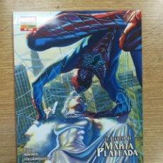 Cómics: ASOMBROSO SPIDERMAN VOL 2 #133. Lote 140203161