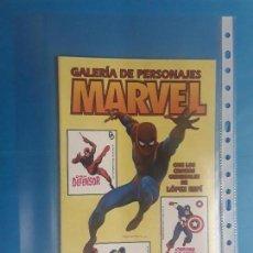 Cómics: GALERIA DE PERSONAJES MARVEL LÓPEZ ESPÍ. Lote 146879142