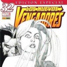 Cómics: LOS NUEVOS VENGADORES --- #32 DE 61 --- PANINI 2006 --- PEDIDO MÍNIMO 10€ --- EST7/BOX1. Lote 147780494