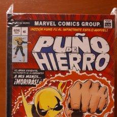 Cómics: PUÑO DE HIERRO INTEGRAL MARVEL GOLD OMNIGOLD -IMPECABLE!. Lote 149786630