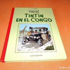 Cómics: TINTIN EN EL CONGO FACSIMIL CASTERMAN-PANINI CON LAS VIÑETAS PROHIBIDAS.. Lote 150751154