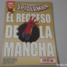 Cómics: ASOMBROSO SPIDERMAN 39. Lote 154986362