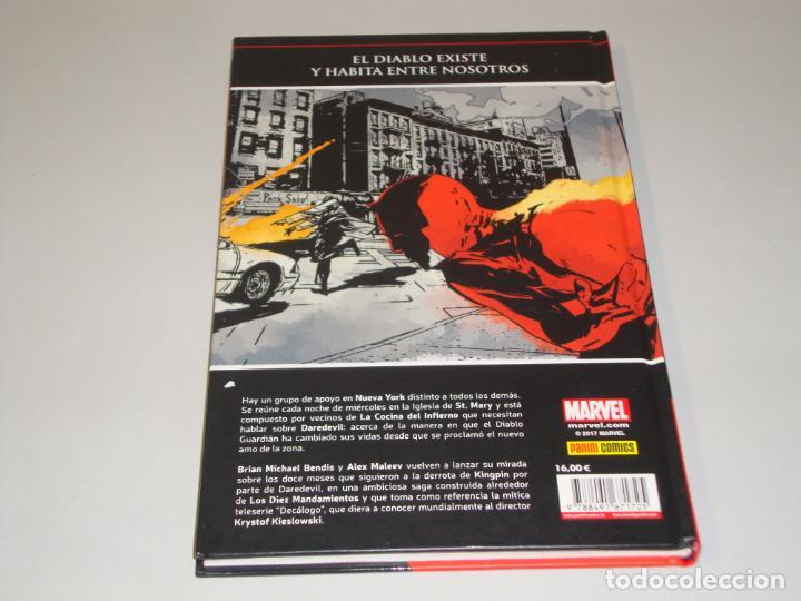 Comics: Marvel saga Daredevil 13 Yo soy tu dios - Foto 2 - 155334418