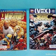 Cómics: LOS NUEVOS VENGADORES VOLUMEN 2 NÚMEROS 1 AL 20. Lote 155435310
