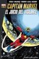 Lote 155492842: Marvel Gold. Capitán Marvel: El Juicio del Vigilante Panini Cómics