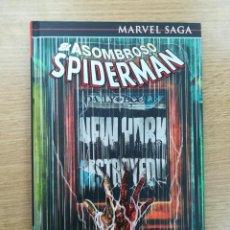 Cómics: ASOMBROSO SPIDERMAN #35 LA MUERTE DEL MAÑANA (MARVEL SAGA #75). Lote 155625872