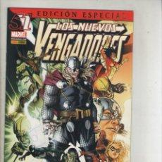 Comics: LOS NUEVOS VENGADORES-EDICION ESPECIAL-PANINI-AÑO 5 DEL 2010-COLOR-FORMATO GRAPA-Nº 51-LAS COSAS .... Lote 155781514