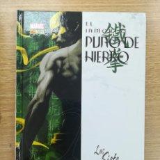 Cómics: INMORTAL PUÑO DE HIERRO LAS SIETE CIUDADES CELESTIALES PARTE 2 (MARVEL GRAPHIC NOVELS). Lote 155939765