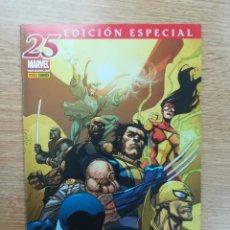 Cómics: NUEVOS VENGADORES VOL 1 #25 EDICION ESPECIAL. Lote 156155364