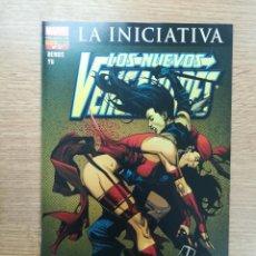 Cómics: NUEVOS VENGADORES VOL 1 #27 EDICION NORMAL. Lote 156155372