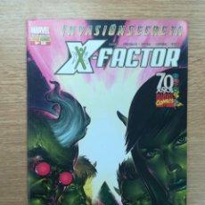 Cómics: X-FACTOR #30. Lote 156155584
