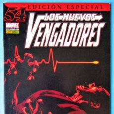 Cómics: LOS NUEVOS VENGADORES EDICIÓN ESPECIAL VOL. 1 - Nº 54 ''MUY BUEN ESTADO''. Lote 156289578