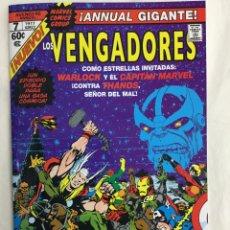 Cómics: MARVEL FACSÍMIL 4. LOS VENGADORES 7 (GRAPA) - PANINI / MARVEL. Lote 174462425