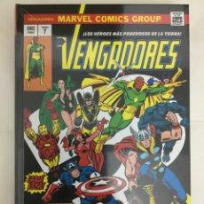 Cómics: LOS VENGADORES. ¡VENGADORES, REUNÍOS! - OMNIGOLD - PANINI / MARVEL. Lote 161223282