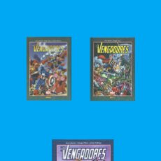 Cómics: BEST OF MARVEL ESSENTIALS: LOS VENGADORES 3 TOMOS (ED.1998). Lote 160246170