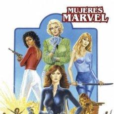 Cómics: MARVEL LIMITED EDITION MUJERES MARVEL - PANINI - CARTONE - IMPECABLE - OFI15T. Lote 162388522
