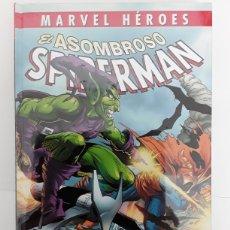 Cómics: MARVEL HÉROES. EL ASOMBROSO SPIDERMAN. EL SUPERHÉROE CÓSMICO NO MUTANTE - PANINI / MARVEL. Lote 171666898