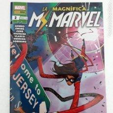 Cómics: LA MAGNÍFICA MS. MARVEL 2 (GRAPA) - AHMED, EWING, JUNG, VAZQUEZ, VLASCO, HERRING - PANINI / MARVEL. Lote 173787492
