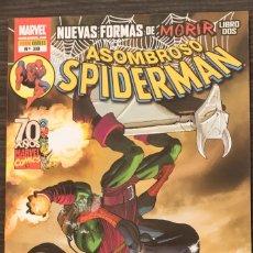 Cómics: ASOMBROSO SPIDERMAN 30 NUEVAS FORMAS DE MORIR LIBRO 2. Lote 174013398