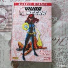 Cómics: MARVEL HEROES Nº 22 VIUDA NEGRA RED DE INTRIGAS. Lote 188627385
