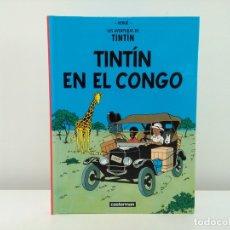 Cómics: LAS AVENTURAS DE TINTÍN - EN EL CONGO - HERGÉ - FORMATO REDUCIDO 17 CM X 22,5 CM CASTERMAN - PANINI. Lote 176449973