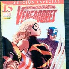 Cómics: LOS NUEVOS VENGADORES 15 EDICIÓN ESPECIAL MARVEL PANINI COMICS. Lote 176992342