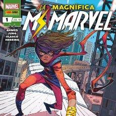 Cómics: COMIC LA MAGNÍFICA MS. MARVEL #1 PANINI 2019- AHMED/JUNG- NUEVO - BOLSA Y BACKBOARD. Lote 178020753